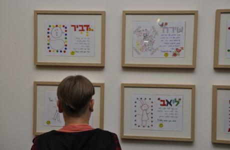תערוכה לבית ספר מסילות